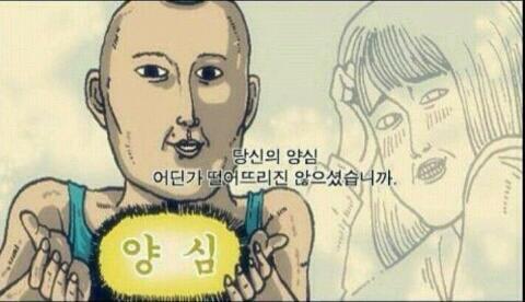 【火病五輪】 ソトニコワ選手のFacebookに貼られたコラ作品をご覧ください