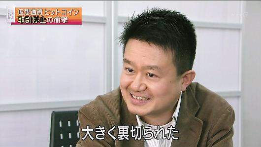 NHKでは一般人を装ってたけど NHKでのBitcoinゴックス・ビットコイン被害者会社役員