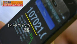 1ビットコインが10万円以上になり、受け取った授業料が、およそ1,500万円相当になっていたのです。
