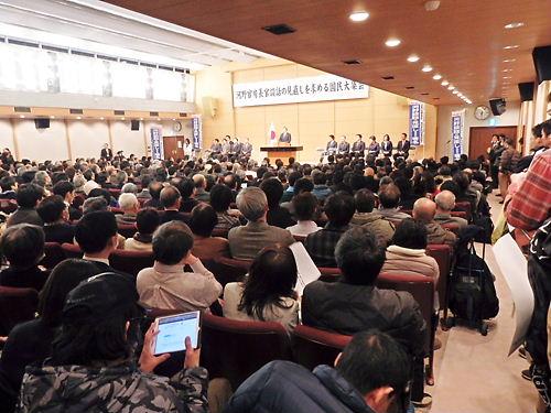 河野談話の見直しを求める国民集会20140303
