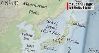 3月2日フジテレビ「報道2001」平井が石破に「河野談話は嘘!見直してくれ!」