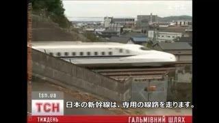 ウクライナで韓国製の列車が故障続き7 日本は理想 ウクライナTV