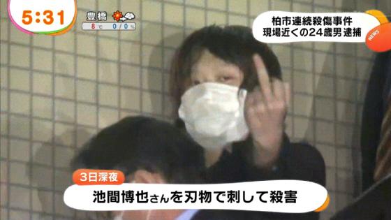 【柏通り魔事件】竹井聖寿容疑者の国籍を裏付ける画像って本当!?朝鮮人はなぜ公の場で中指立てる風習があるのか。捜査当局も注視!?