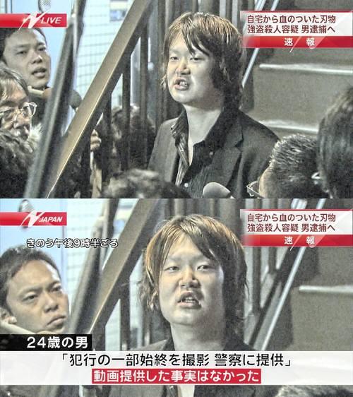 逮捕されたのは千葉県柏市あけぼのの無職、竹井聖寿容疑者(24)です。.