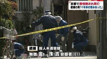 16TBS3月9日TBS「Nスタ」
