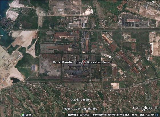 韓国のPOSCOがインドネシア最大の製鉄所クラカタウ・ポスコ