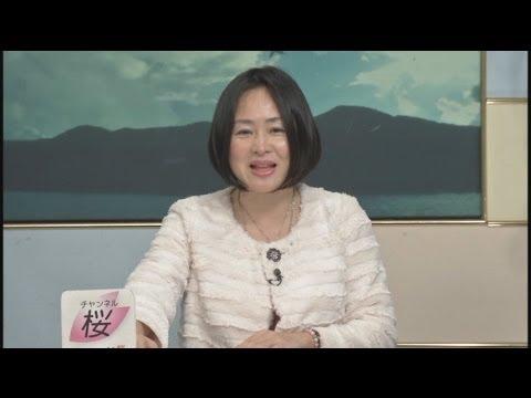 【魔都見聞録】アンネの日記毀損事件が日本を覚醒させる[桜H26/3/3]