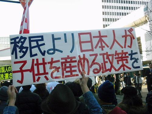 移民より日本人が子供を産める政策を