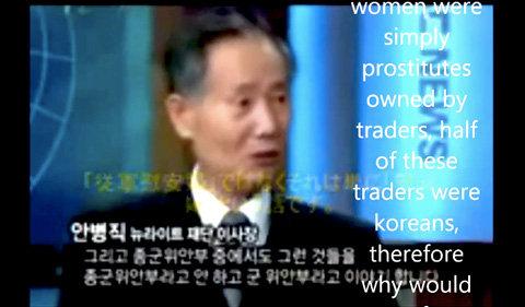 韓国・安秉直ソウル大教授が神発言 「慰安婦連行が強制的でないのは歴史的事実」