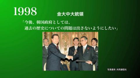 外務省が「未来志向の日韓関係を目指して」という動画を作成