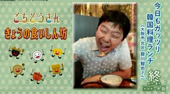 NHK朝の連ドラ「ごちそうさん」。珍しく韓国ステマが見つからないなあと思っていたら、1回分終了時に視聴者投稿のページ(らしき設定)で、洋食屋のお話なのに、本日、出てきたのはコレww