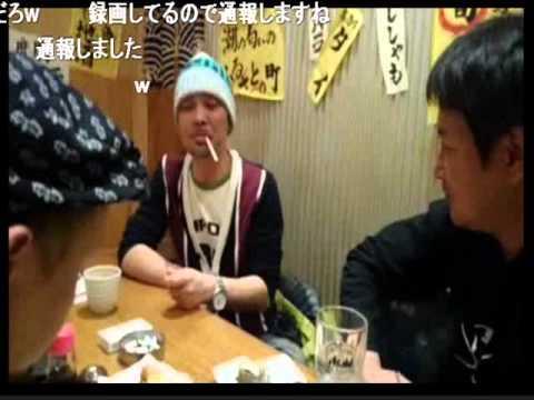 【男組】在特会桜井会長へ殺害予告