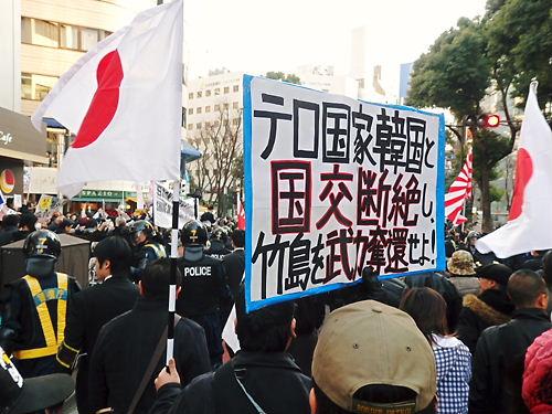 春のザイトク祭り RETURN ~ 勇気をもって日韓断交を叫ぼう! ~20140316