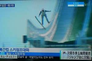 韓国の平昌オリンピック、このままでは開催できないと国際スキー連盟が指摘