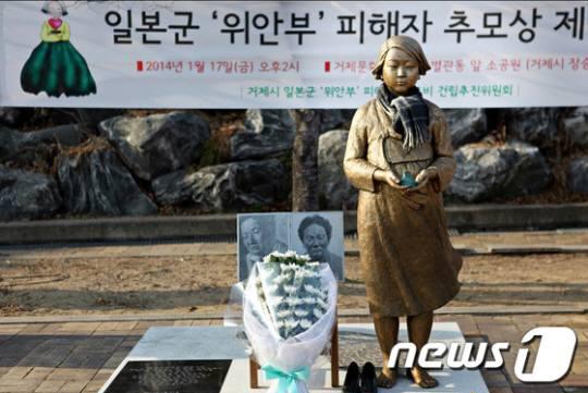 議政府市の議会臨時会の本会議で大韓民国で使われている最も強力な言葉で非難する