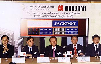 <在日社会>マルハン・マカオのカジノ事業に進出