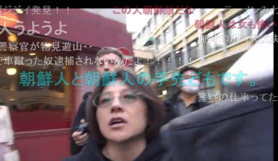 【カメラは見た!】平成26年3月16日 春のザイトク祭りデモ後の騒乱 【在日の本性】