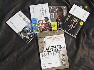 【韓日】韓日の歴史認識変えよう-姜尚中東京大学教授