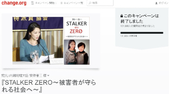 吉松育美「日本の極右が慰安婦はただの売春婦と言っている」発言事件で「彼女のサポーターを辞める事にしました。」「署名取り消したい」という人も。→署名活動が騒動の前日に締め切られていたのは何かの偶然!?