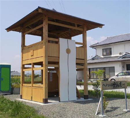 外国人排除を訴える貼り紙が見つかった、徳島県阿波市の四国遍路の休憩所=9日