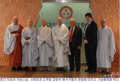ホンダ議員とチャスン僧侶、随行員と曹渓宗執行部同席者たちは歓談を終えて記念撮影をしました。