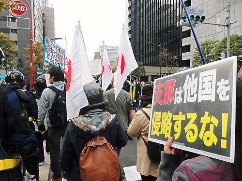 急げ!核武装、デモin銀座20140413