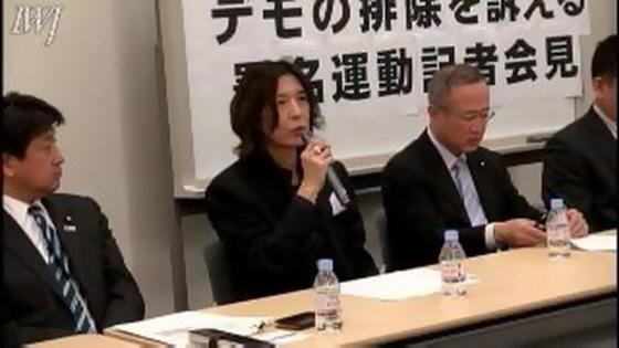 林啓一は昨年3月26日に、有田芳生や徳永エリなどの国会議員らと一緒に、「新大久保でのヘイトスピーチ・デモの排除署名運動」記者会見に参列していた。