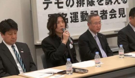 林啓一は昨年3月26日に、有田芳生や徳永エリなどの国会議員らと一緒に、「新大久保でのヘイトスピーチ・デモの排除署名運動」記者会見に参列