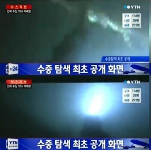 視界が悪い 韓国旅客船沈没 救助活動