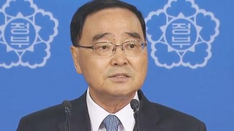 韓国の鄭 烘原(チョン・ホンウォン)首相は27日、旅客船沈没事故での