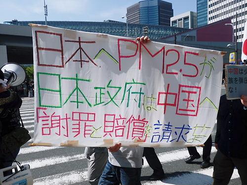 中監会「支那中共をぶっ潰せ!」デモ行進 第五弾!20140427
