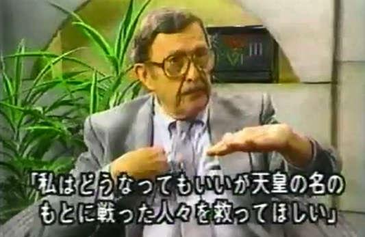 昭和天皇とマッカーサーの会見を通訳官が証言 The testimony of the interpreter
