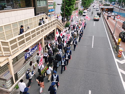 反日マスコミと占領憲法をぶっ潰すデモ!20140503