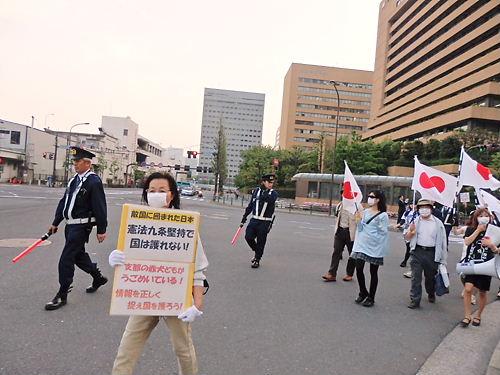 反日マスコミと占領憲法をぶっ潰すデモ!20140503朝日新聞
