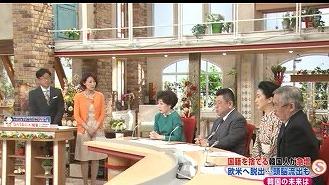 5月4日テレ朝「サンデースクランブル」金慶珠「日本の場合も原発事故を通じて、それ以降社会的にエネルギーどうあるべきかという議論が」