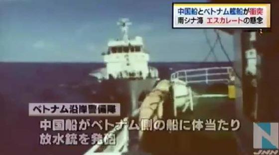 南シナ海・西沙諸島付近で中国船がベトナム艦船と衝突 JNN中国船がベトナム側の船に体当たり!放水銃を発砲