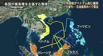 ベトナムが黄色 フィリピンが青 ブルネイが緑 マレーシアとブルネイがオレンジと緑