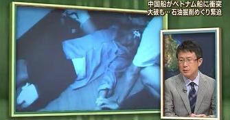 5月7日テレ朝報道ステーション恵村「どっちに責任が大きいのか分からない。ベトナムやフィリピンが中国を力ずくで排除するのは勘違い。お互い頭を冷やして」