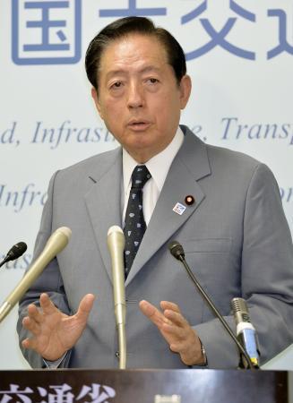 太田昭宏国土交通大臣