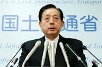 太田昭宏 国交相