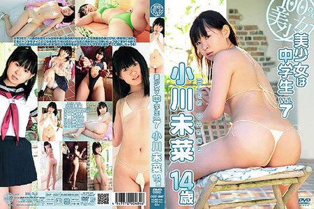 小川未菜(おがわ・みな) 1993年3月3日生まれ、19歳