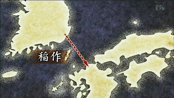 ETV特集「発見!謎の金銅製馬具~古代日本と朝鮮半島の交流史~」20140510