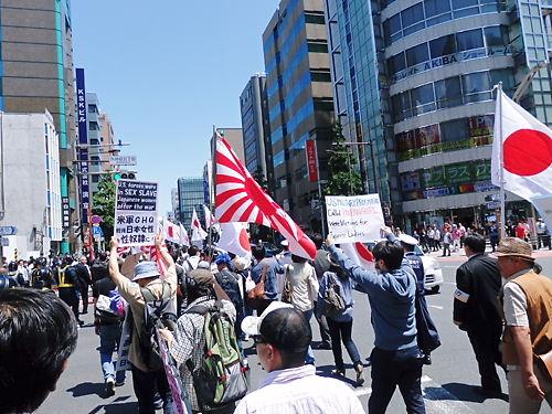 米軍の性奴隷にされた日本人女性たち「パンパンガール」の名誉回復を求める国民大行進 in 東京20140518