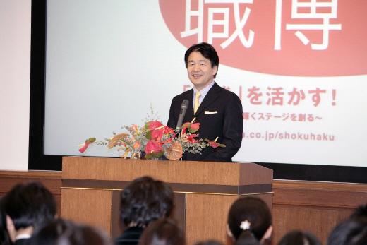ASKA覚醒剤所持で逮捕 竹中平蔵パソナ「取締役会長」南部靖之のブログより