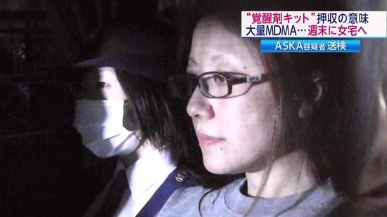 愛人と娘にてますねASKAの愛人・栩内香澄美