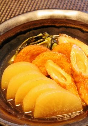 ほっこり☆大根と練り物の素朴な煮物☆ (290x417)