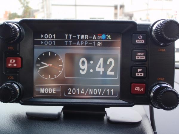 PB110001.jpg