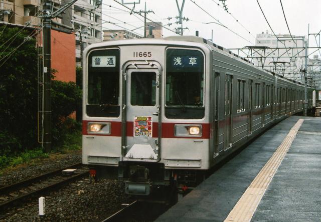 11665f.jpg