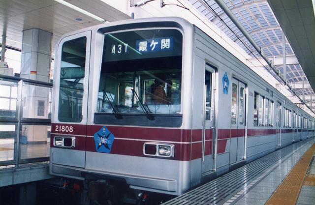 21808f.jpg