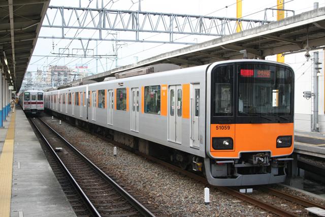 51059f.jpg